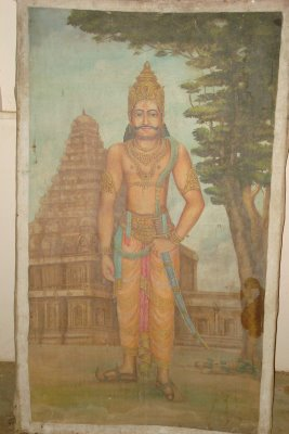 Thanjavur Raja Raja Chola Image Very Rare Collections Isexiiindia
